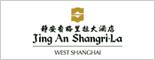 上海�o安香格里拉大酒店