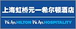 上海虹�蛟�一希���D酒店