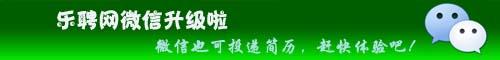 上海天谋网络科技有限公司