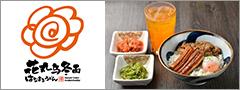 花丸餐饮管理(上海)有限公司